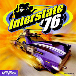 Interstate '76: D3D Patch