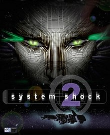 System_Shock_2_Cover
